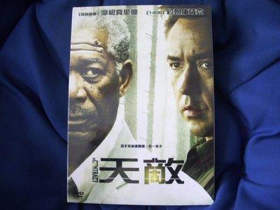 ☆ 影音加油站/天敵 (The Contract) 全新零售版+特別收錄DVD/直購價148元/下標就賣