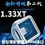 【新鎂】Ulanzi 1.33XT 超寬幅 2:4:1 手機電...