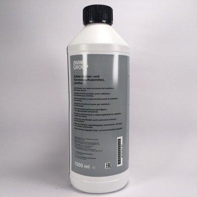[機油倉庫]附發票 德國原裝 BMW 原廠水箱精 冷卻液 [1500ML] 冷卻液 [無法超取]