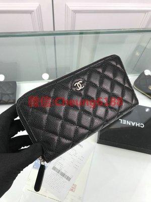 頂級 Chanel 50097 黑色荔枝牛皮 銀扣 10咭片位 拉鏈銀包 19.4x10.4x2cm