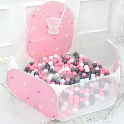海洋球池兒童帳篷家用寶寶海洋球室內玩具彩色球圍欄摺疊女孩沙池  暖心生活館 大賣家