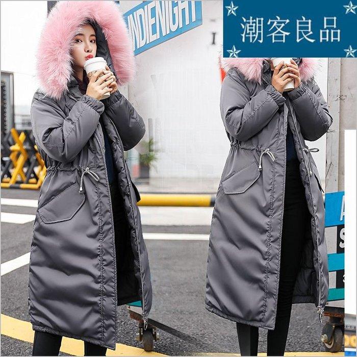 [潮客良品]~~~棉衣女 冬裝 新款 韓國大東門 羽絨棉服 女明星同款 大碼 寬鬆外套 潮 cklp7950