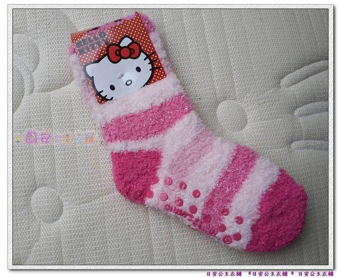日安公主衣舖AC200*歐美原單 K.粉白色珊瑚絨保暖地板襪 防滑顆粒 (31-40碼)