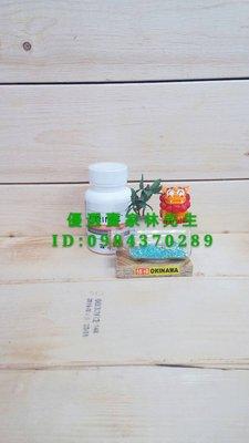 美安特選~蝦紅素 1000