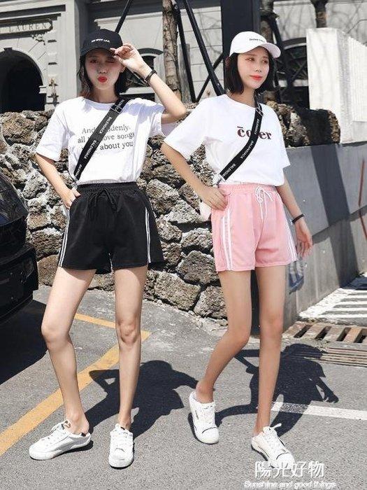 新款寬鬆韓版顯瘦闊腿運動短褲女夏季黑高腰百搭學生休閒熱褲