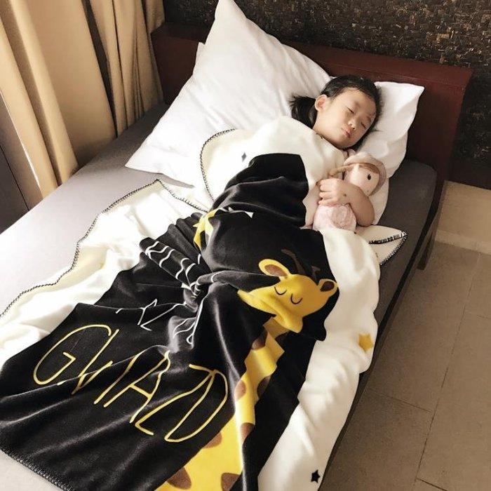 毛毯新生兒蓋毯兒童幼兒園午睡寶寶雲毯雙層加厚法蘭絨童毯子