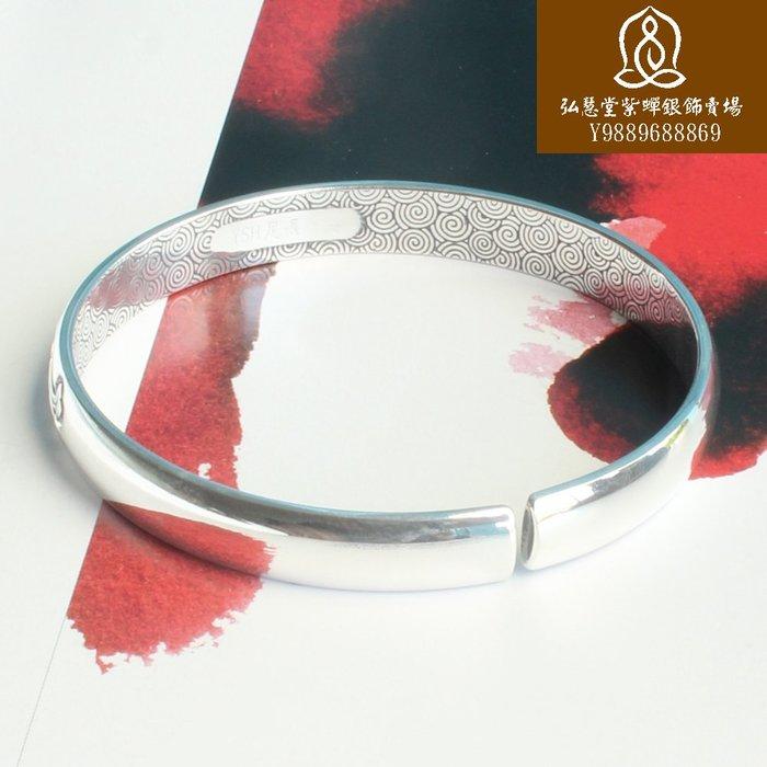 【弘慧堂】 s999純銀手鐲子開口年年有魚足銀飾女款送媽媽送老人款復古民族風