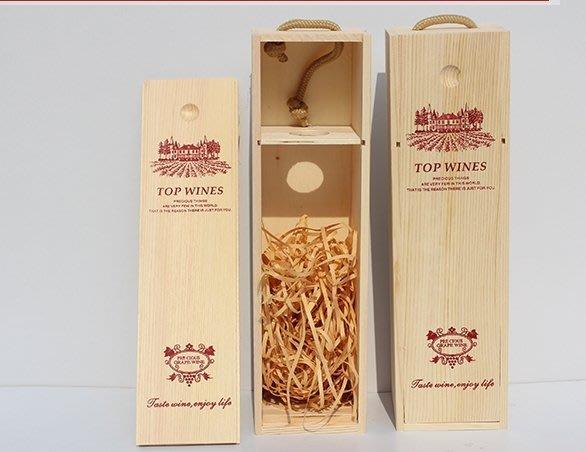 【螢螢傢飾】翻蓋單支松木酒盒  葡萄酒木盒 紅酒木盒 白酒禮盒 高檔包裝盒 禮品盒 紅酒木箱