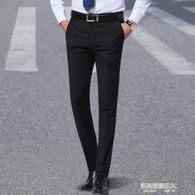 西裝褲 秋冬季西褲男士修身型商務休閒小腳黑色西裝褲寬鬆西服正裝長褲子