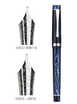☆艾力客生活工坊☆N-153 中國鋼筆論壇Penbbs 352 樹脂藝術鋼筆 旋轉吸墨(F尖、EF尖)銀河