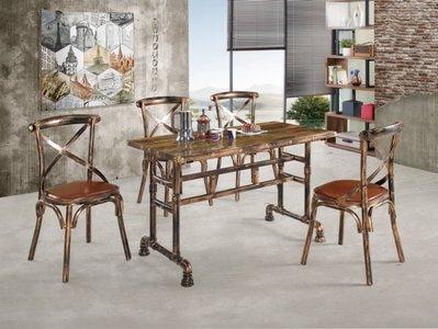 【新北大】B983-2 嘉維爾4尺商業/餐桌(不含餐椅)  -2019購