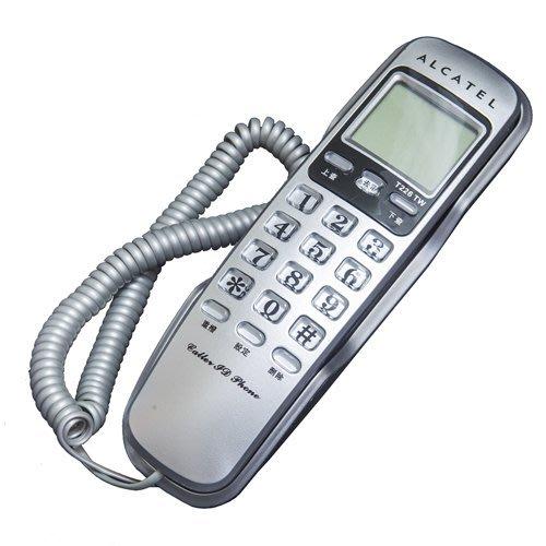 【101-3C數位館】阿爾卡特 Alcatel 來電顯示有線電話 T226TW (可壁掛) 銀色