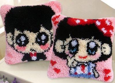 2~十字繡~絨繡材料包——一毛線十字繡抱枕地毯繡段段繡情侶一對ZD918男孩女孩