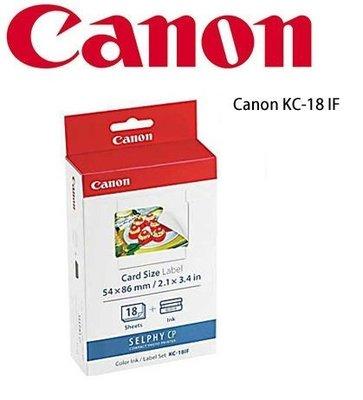 ((名揚數位)) Canon SELPHY KC-18IF KC18 2X3 貼紙 18張 CP-910 台中市