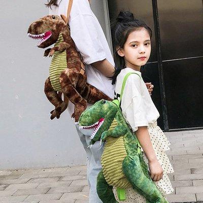 恐龍後背包 兒童恐龍背包 侏羅紀恐龍背包 恐龍立體後背包 暴龍後背包