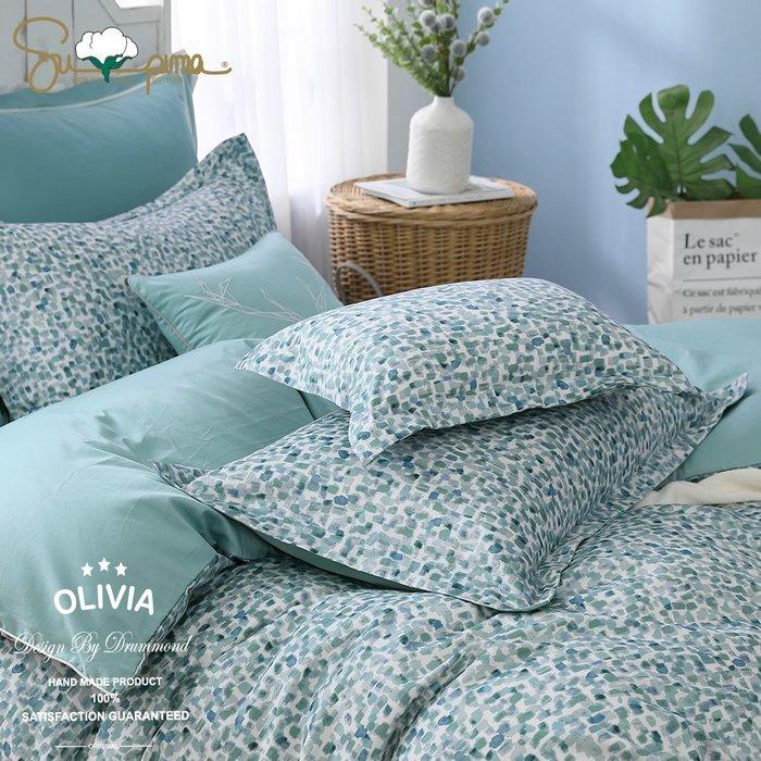 【OLIVIA 】DR930 Hera 希拉  歐式壓框枕套【兩入】 300織匹馬棉系列 台灣製