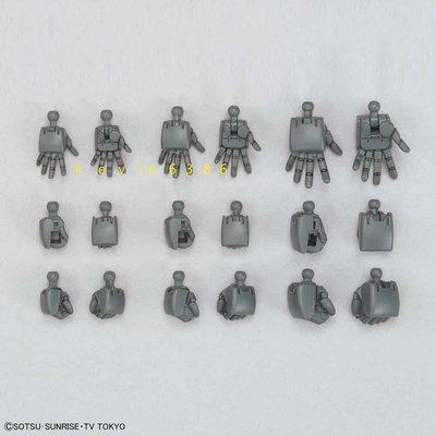 東京都-1/144 HGBC BUILD HANDS ROUND(S.M.L)製作手掌組(圓形指.丸型)(NO:044)
