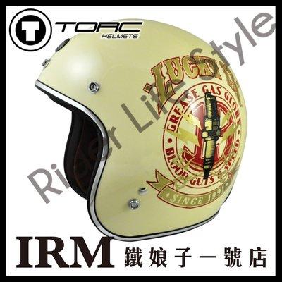 【鐵娘子一號店】美國 TORC T-50 彩繪 3/4罩 哈雷 偉士牌 電動車 SPARK PLUG-亮光