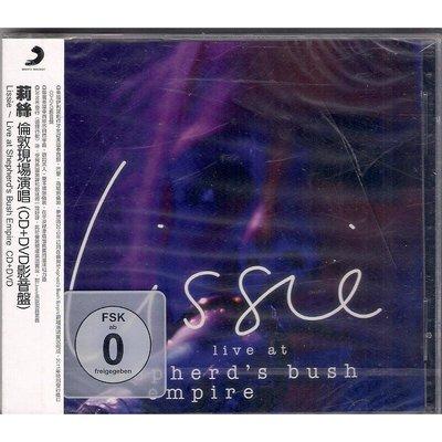 【全新未拆】Lissie 莉絲:Live at Shepherd's Bush Empire 倫敦現場演唱《CD+DVD