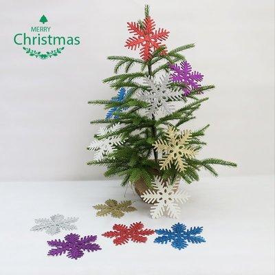 海迪聖誕樹裝飾掛件聖誕道具用品15CM塑膠閃粉雪花裝飾掛件雪花片