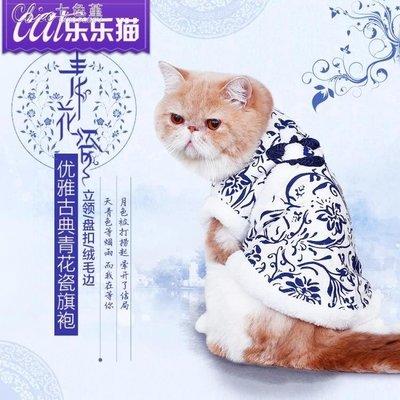 貓咪衣服寵物新年裝小貓衣服背心唐裝貓咪新年裝貓貓衣服