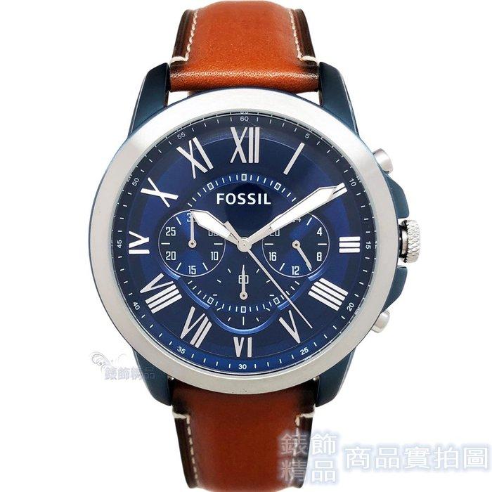 FOSSIL 手錶 FS5151 旅行時尚款 金屬藍霧銀框 舊駝色錶帶 44mm 男錶【錶飾精品】