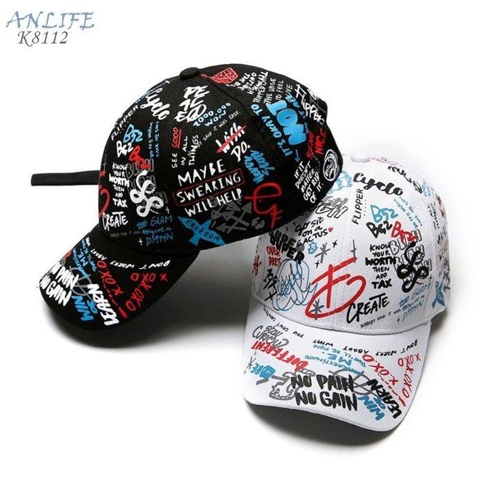 ANLIFE〉棒球帽 鴨舌帽 塗鴉款印刷棒球帽子 男女彎沿帽 老帽 彎帽 遮陽帽 防曬K8112
