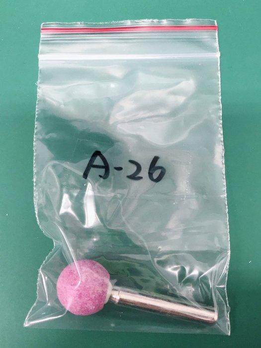 [瑞利鑽石] 6柄粉紅帶柄砂輪 A26(KA-8) (單支) [購買前請先去問與答留言 確認庫存狀況]