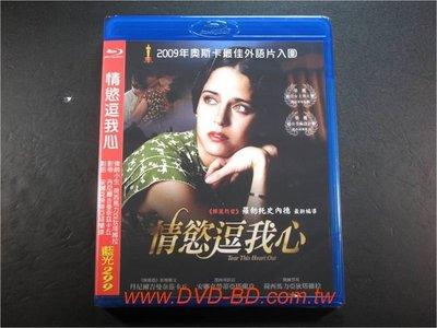 [藍光BD] - 情慾逗我心 Tear This Heart Out ( 台灣正版 ) - 耗資兩億拍攝 - 入圍 2009 奧斯卡