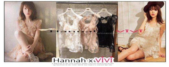 HannahxVIVI 全新 SNIDEL 春夏最新夢幻紗榮子著用 人氣限定款 燒花剪花透視感荷葉邊蕾絲上衣+褲裙套裝