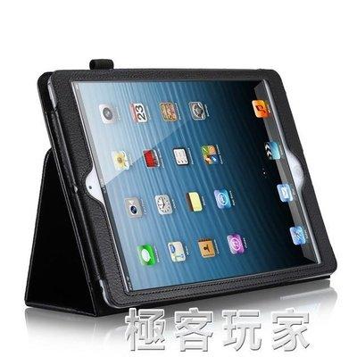 蘋果iPad2 iPad3 iPad4保護套休眠全包邊皮套防摔平板電腦殼外殼 全館免運 全館免運