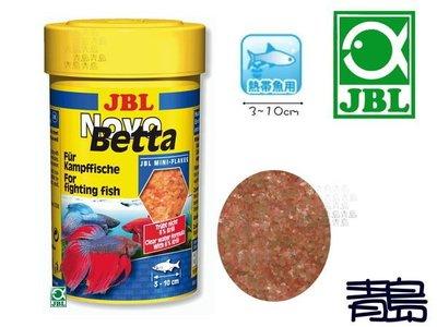 二月缺Y。。。青島水族。。。30171德國JBL-----鬥魚專用飼料==100ml