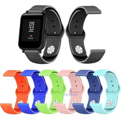 小花精品店-米動青春版Lite硅膠快拆智能手錶帶 小米石英錶 華米2S運動腕帶軟