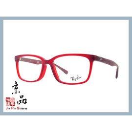 【RAYBAN】RB5319D 5428 霧紅色 亞洲版 高鼻托款 雷朋光學眼鏡 公司貨 JPG 京品眼鏡