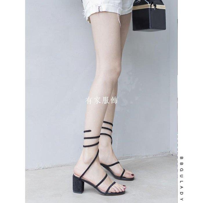 有家服飾BB古 韓國新款蛇形水鉆一字露趾性感粗跟涼鞋網紅低跟夏季高跟鞋