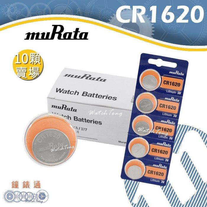 【鐘錶通】muRata(原SONY) CR1620 排裝10顆 3V / 日本製├鈕扣電池/手錶電池/水銀電池/鋰電池┤