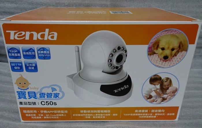 ...點子電腦-北投...全新◎Tenda c50s 寶貝雲管家 家庭監控網路攝影機◎2150元