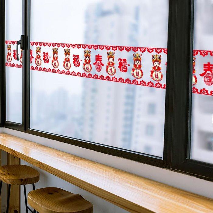2020年鼠年春節年貨節慶裝飾 新年財神娃娃腰線過年裝飾節日氣氛玻璃貼紙窗戶布置新春窗貼窗花