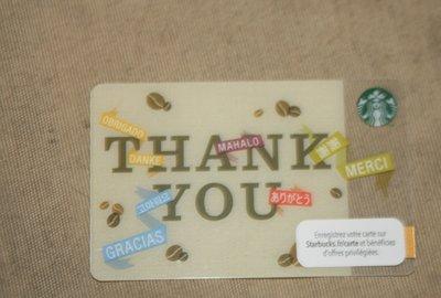 starbucks 星巴克 隨行卡 儲值卡 法國 2014 謝謝 Thank you 限量 隨行卡 儲值卡 卡片 收集
