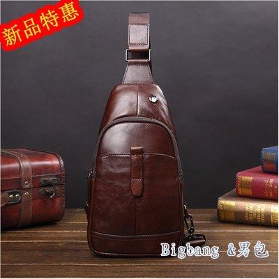 [bigbang&男包]BBIC.93新款後背包牛皮胸包真皮斜挎包復古潮流單肩包小包包商務公事包運動背包旅行包