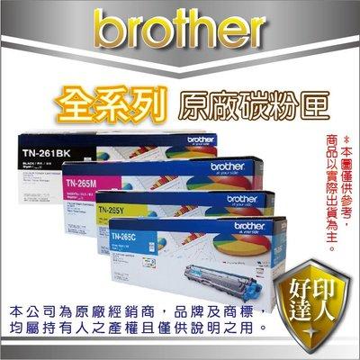 【含稅+好印達人+4色整組】Brother TN-459 黑藍紅黃原廠碳粉匣 適用:L8360CDW/L8900CDW