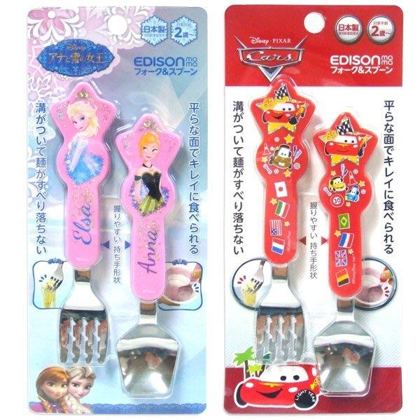 ☘ 板橋統一婦幼百貨 ☘  日本製 Edison mama 離乳餐具組 幼兒學習餐具組 (汽車總動員 冰雪奇緣)