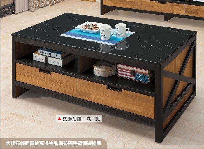 奧斯汀石面大茶几 👍台灣製造👍另有系列家具😊暖暖屋傢俱傢飾😊