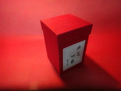 【愛悅二手書坊 - 小房間】孟宗竹筆筒 陳水扁落款 手工精緻 璞園竹藝坊製