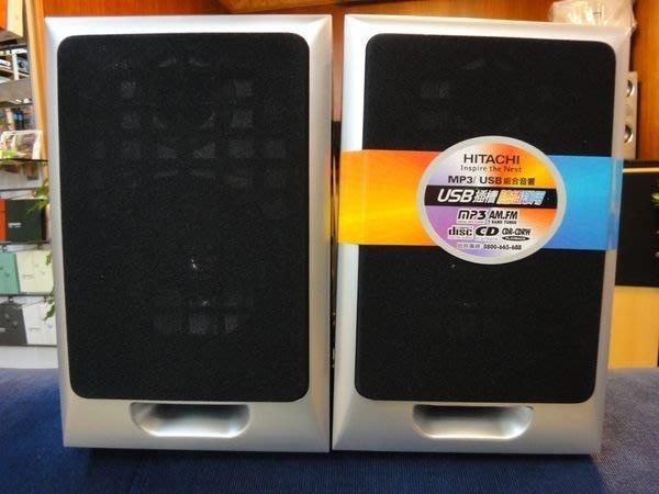 特價 視聽影訊 HITACHI 小型書架喇叭 原價2690特價1380 歡迎下標自取 全新 有現貨JBL FOCAL