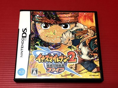 ㊣大和魂電玩㊣任天堂NDS遊戲 閃電11人2 威脅的侵略者 火焰版{日版}編號:I2---2DS 3DS 主機可玩