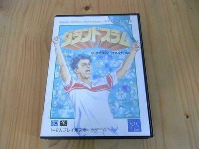 【小蕙生活館】MD日版卡帶 ~ 網球錦標賽92 (盒裝) +