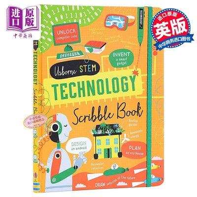 尤斯伯恩科技筆記整理書 精裝 USB STEM:Technology Scribble Book 少兒科技互動書 英文原