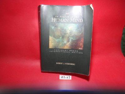 【愛悅二手書坊 23-27】In Search of the Human Mind (舊)
