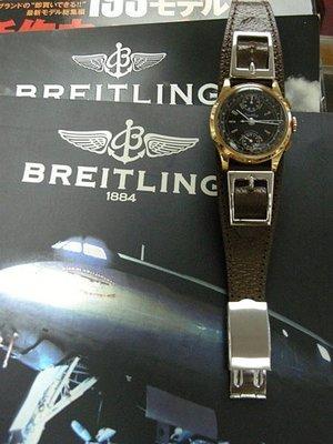 Breitling 百年靈50年代/ 稀有玫瑰金/鋼 多功能計時錶  已交誼